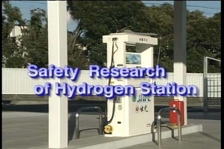 Safety Research of Hydrogen Station