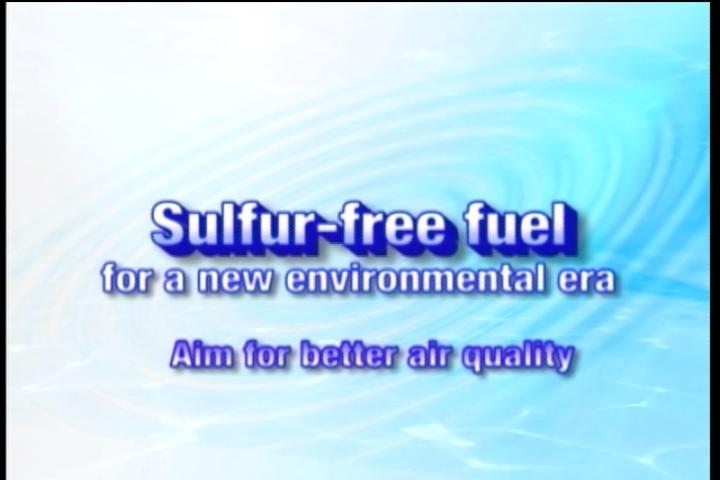 Sulfur-free fuel for a new environmental era