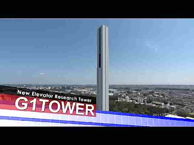New Elevator Research Tower – G1TOWER