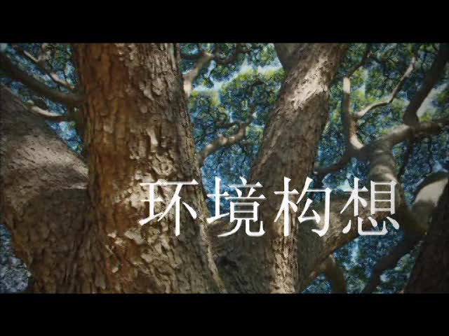 The Hitachi Group's Environmental Vision(in Chinese)