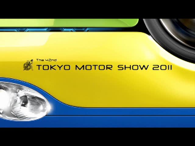 The 42nd  TOKYO MOTOR SHOW 2011 Mobility can change the world.