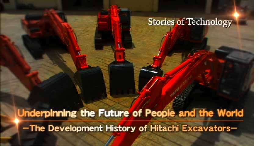 "Stories of Technology ""Excavator """